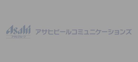 東京/本社