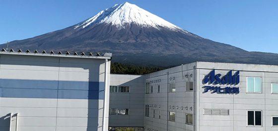 アサヒ飲料 富士山工場